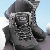 Зимние мужские ботинки 41-46. Читайте описание.
