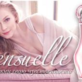 Аромат ніжності і чуттєвості Sensuelle Avon 50 ml Рідкість!