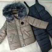 Костюм зимний куртка и полукомбинезон зимний на мальчика 4 лет. Нюанс