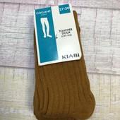 Колготки Kiabi 4-6 лет 104-116