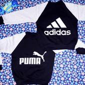 Теплые стильные регланы Puma/Adidas (начес)