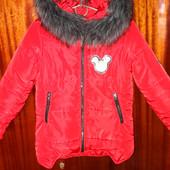 ❤️ Зимняя куртка ❤️ + в подарок шапка