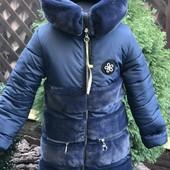 Зимняя куртка для девочек, р.122