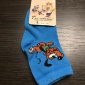 Комплект детских носочков для мальчиков