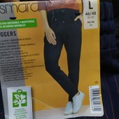 V111.Классные женские брюки джогеры Esmara Германия