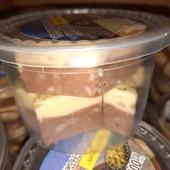 Халва Узбекская со вкусом Шоколада 200г.