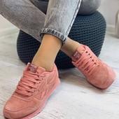 Замшевые кроссовки**