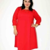 просто бомба шикарние нарядние платье на красивие форми батал свободний крой  есть фото реальние!
