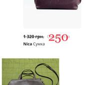 #133 сумка -саквояж! Трёхцветная, дорогая! Нюанс