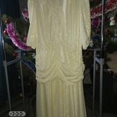 Платье ,размер 52-54 ,цвет лимонный