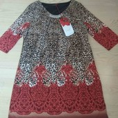 Роскошное платье на леди с апетитными формами, XL, XXL