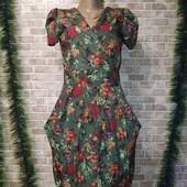 Очень красивое платье р-р С