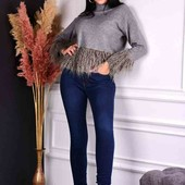 Утеплённые стрейчевые джинсы