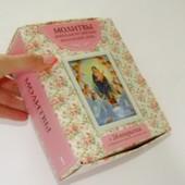 Молитвы ангелам и святым на каждый день. Набор в подарочной коробке