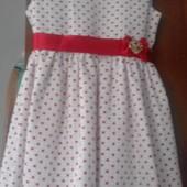 Красиве плаття для принцеси!!!!!!