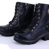 Отличные демисезонные ботиночки. Качество - супер ! Спешите , пока есть размеры !!!!