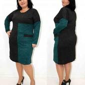 оочень шикарние необикновение платья батал и норма