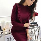 Шикарное платье 42р