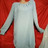 ♥☀♥Нежное красивое платье. Цвет пепельно-пудра. Р-р xs. Состояние идеальное.