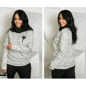 Классный , стильный,тёплый свитер!