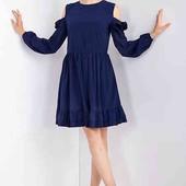 Распродажа! Шикарное платье в 48р.