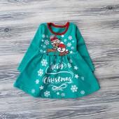 Тепленькие платья для девочек!