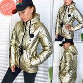 Золотая демисезонная куртка, р.С-Л