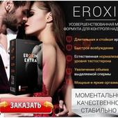 Eroxin Extra - Капсулы для повышения потенции Эроксин Экстра