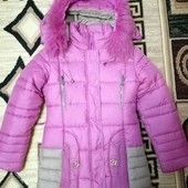 Зимнее пальто для девочки Р 134 ( маломерит, смотрите замеры)