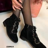 Стильные женские ботинки, демисезон