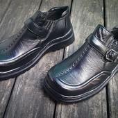 Детские туфли Шанхай 28-35 раз.Натуральная кожа.есть наложенный платеж!