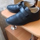 Туфли для мальчика ТМ Сказка 31р.