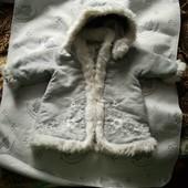 41. Пальто