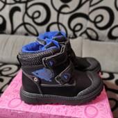 Детские зимние ботинки мальчику.