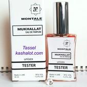 Эффектный, смелый и дерзкий Montale Mukhallat!!фото 1 и 5