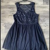 Платье trixxi 20p Новое