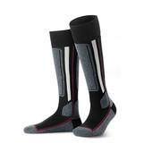 ☘ 1 пара☘ Регулювання вологості і температури - для сухих і теплих ніг Tchibo. Розмір 43-46