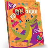 Настольная игра викторина детский Крокодил Данко Тойс