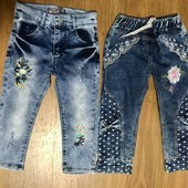 Лот джинсов и вельветовых штанишек