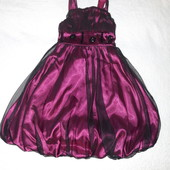 Платье купон на Принцессу