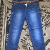 Женские джинсы 33р