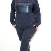 Костюм ангора-меланж на королевские формы 56 размер
