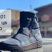 Зимове взуття 41