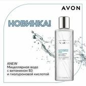 Мицеллярная вода Avon Anew с гиалуроновой кислотой и витамином В3