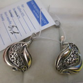 Отличный подарок!!Изысканные сверкающие серебряные серьги- 925 пр. .Новые с биркой!