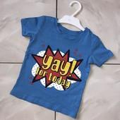 Стоп !❤ Яркая фирменная футболочка для мальчика,на годик❤ Много лотов!