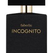 Туалетная водичка для любимых мужчин Faberlic Incognito!!! Объём 50мл!!!