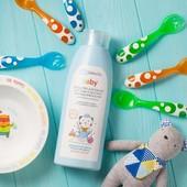 Безопасное! Средство для мытья посуды и детских принадлежностей с экстрактом календулы 0+ Faberlic