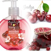 Жидкое мыло для рук «Вишнёвый конфитюр» Beauty cafe/ УП-10%