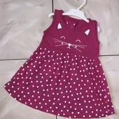 Стоп !❤ Фирменное платье-кошечка,2-3 года❤ Много лотов!